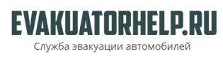 Логотип «Evakuator help»