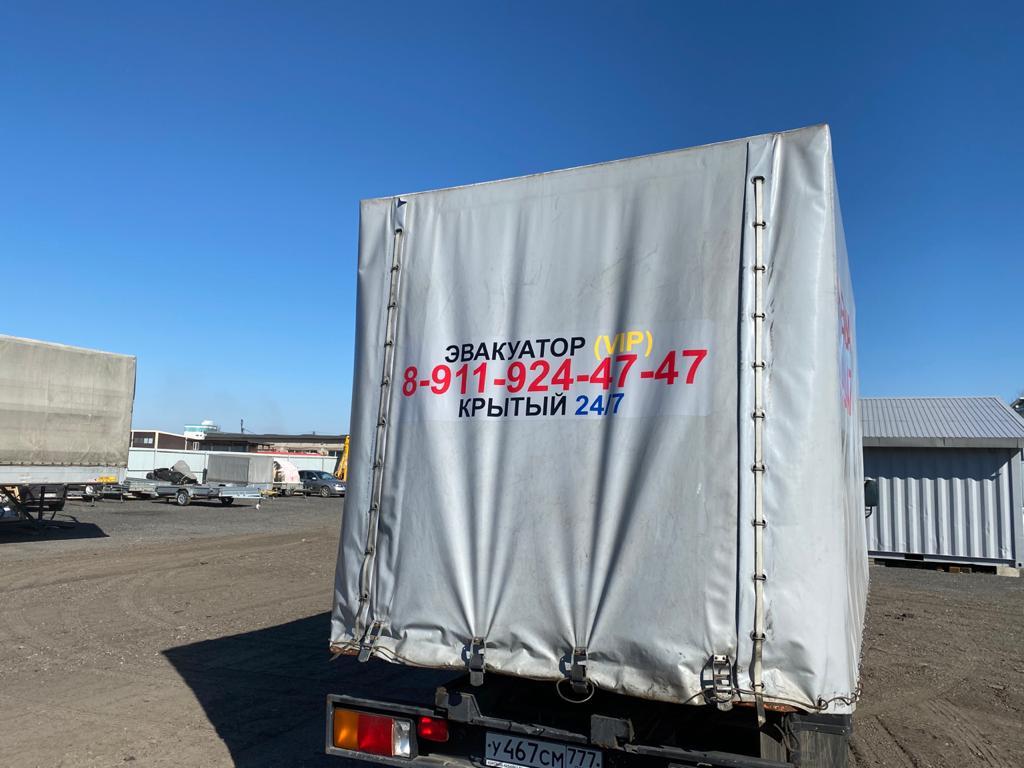 Крытый эвакуатор в Санкт-Петербурге